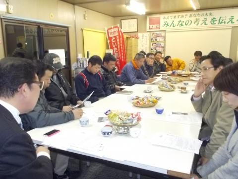 県政報告会スタッフ会議③