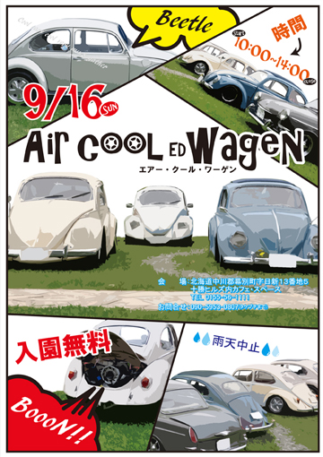 Air cool ed wagen