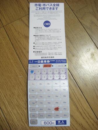 CIMG9626.jpg
