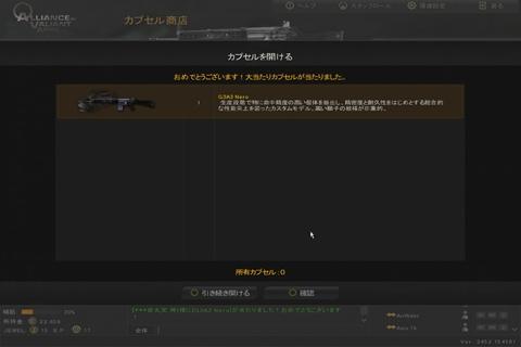 AVA_110702_184838_00_R.jpg