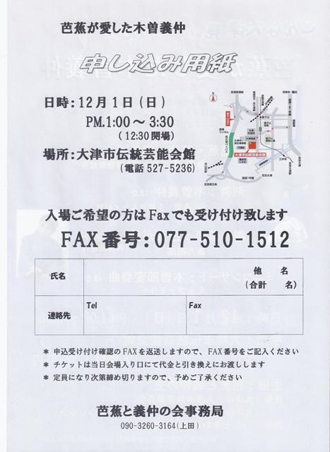 scan0001_2013111816000735e.jpg