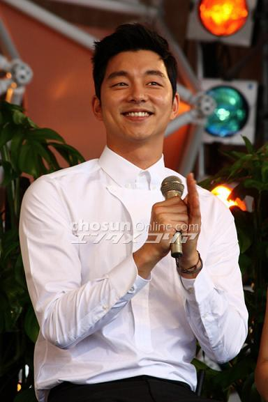 20100822 GONG YOO6