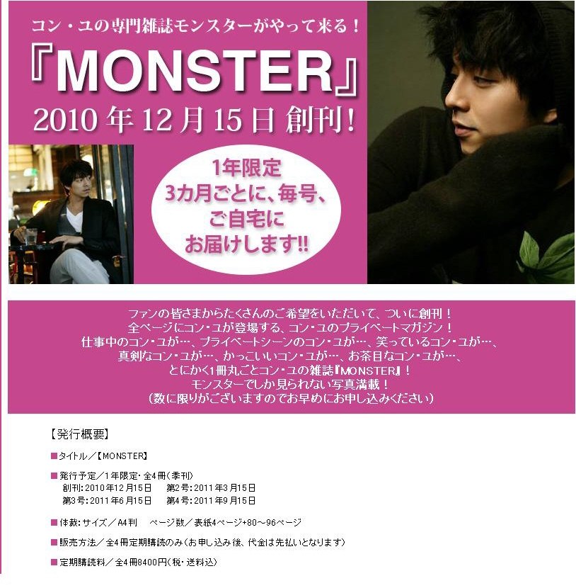 monstar1(0).jpg