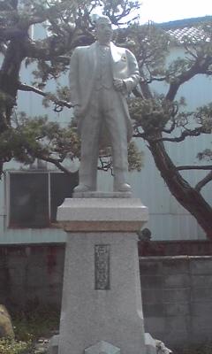 下津井電鉄創業者
