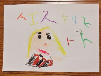 イエス様の似顔絵 5歳児