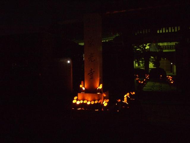 除夜の鐘と竹ろうそく1312317
