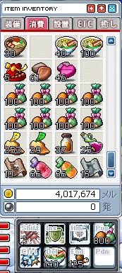 サクサククッキー800個