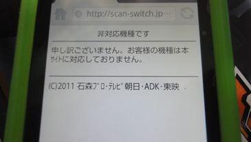 DSC05794_R.jpg
