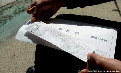 防府天満宮2012大吉