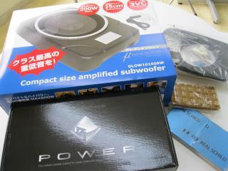 022_20120804170214.jpg
