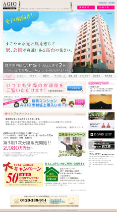 Agio_top.jpg