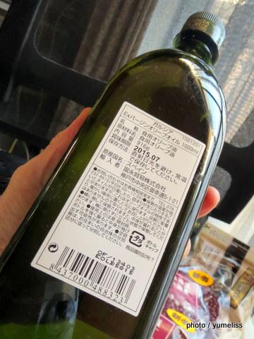 松坂屋「ギフト解体セール」
