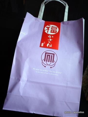 東武百貨店初売り