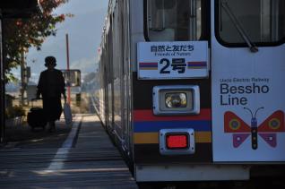 2011年10月27日 上田電鉄別所線 舞田 1000系1003F