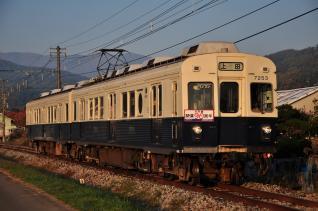 2011年10月28日 上田電鉄別所線 八木沢~舞田 7200系7253F