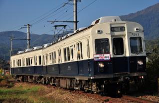 2011年10月28日 上田電鉄別所線 別所温泉~八木沢 7200系7253F