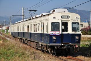 2011年10月28日 上田電鉄別所線 赤坂上~三好町 7200系7253F