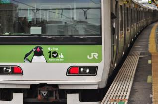 2011年12月2日 JR東日本山手線 E231系トウ523編成 ペンギントレイン