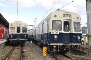 2010年12月18日 上田電鉄別所線 下之郷