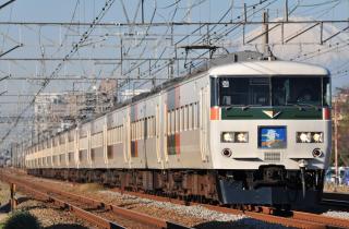 2011年12月12日 JR東日本東海道本線 辻堂~藤沢 185系C6+A2