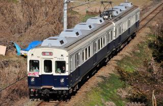 2011年12月17日 上田電鉄別所線 神畑~大学前 7200系7255F サンタトレイン2011