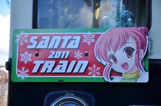 2011年12月17日 上田電鉄別所線 下之郷 7200系7255F サンタトレイン2011