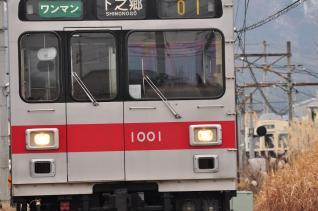2012年1月4日 上田電鉄別所線 下之郷 1000系1001F