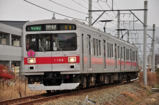 2012年1月4日 上田電鉄別所線 塩田町~中野 1000系1004F
