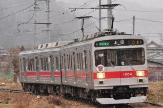 2012年1月4日 上田電鉄別所線 別所温泉~八木沢 1000系1004F
