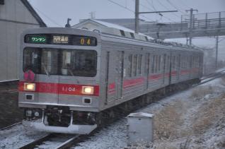 2012年1月4日 上田電鉄別所線 大学前 1000系1004F