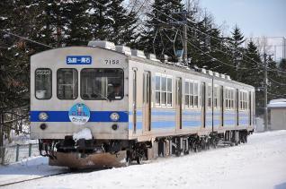 2012年1月10日 弘南鉄道弘南線 運動公園前~弘前東高前 7000系7152-7102
