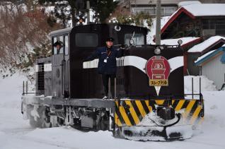 2012年1月10日 津軽鉄道線 津軽中里 DD352