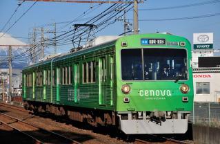 2012年2月9日 静岡鉄道静岡清水線 長沼~柚木 1000系1008-1508