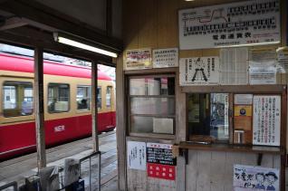 2012年2月25日 長野電鉄長野線 桐原 2000系D編成