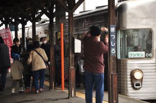 2012年2月25日 長野電鉄屋代線 松代