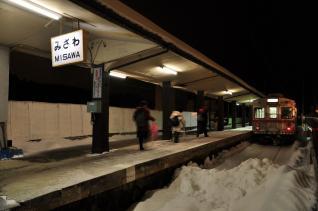 2012年2月27日 十和田観光電鉄線 三沢 7700系7701-7901