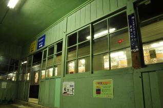 2012年3月8日 上田電鉄別所線 八木沢 7200系7255F