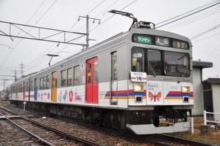 2012年3月9日 上田電鉄別所線 城下~上田 1000系1002F