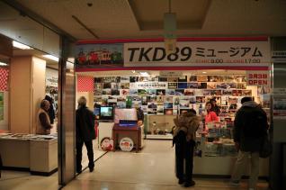 2012年3月16日 十和田観光電鉄 十和田市