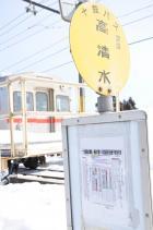 2012年3月16日 十和田観光電鉄 高清水