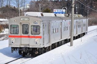 2012年3月16日 十和田観光電鉄 三農校前~高清水 7700系7901-7701