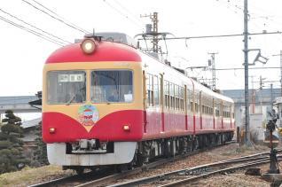 2012年3月25日 長野電鉄長野線 村山~柳原 2000系D編成