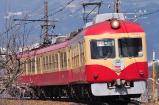 2012年3月25日 長野電鉄長野線 夜間瀬~上条 2000系D編成