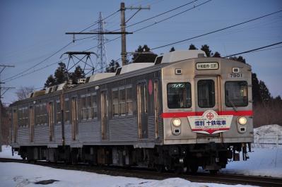 2012年3月29日 十和田観光電鉄 七百~古里 7700系7901-7701