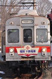 2012年3月30日 十和田観光電鉄 三沢~大曲 7204+7305