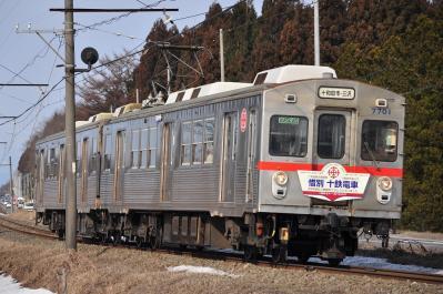 2012年3月30日 十和田観光電鉄 三農校前~古里 7700系7701-7901
