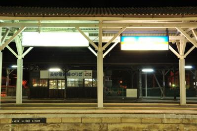 2012年3月30日 しなの鉄道線 屋代