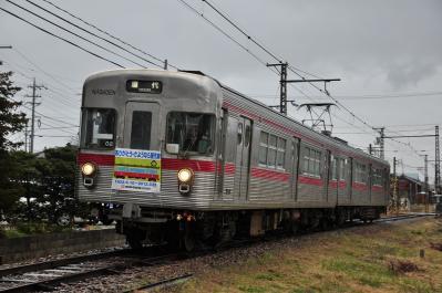 2012年3月31日 長野電鉄屋代線 東屋代~屋代 3500系O2編成