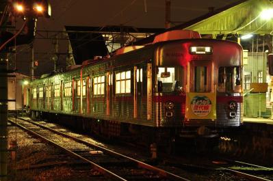 2012年3月31日 長野電鉄屋代線 屋代 3600系L2編成