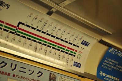 2012年3月31日 長野電鉄屋代線 3600系L2編成